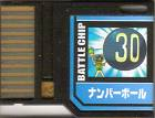 File:BattleChip723.png