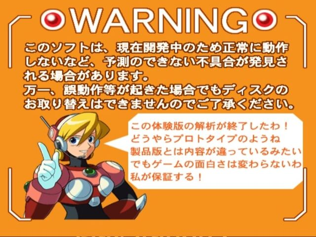 File:RX7TrialWarning.jpg