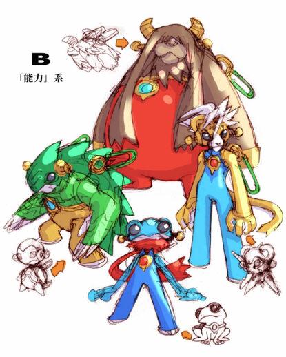 File:Elf-animalmiddle.jpg