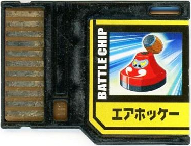 File:BattleChip517.png