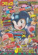 ComicBomBom1993-11