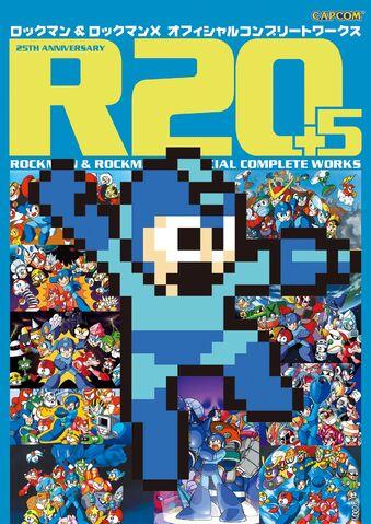 File:R20+5.jpg