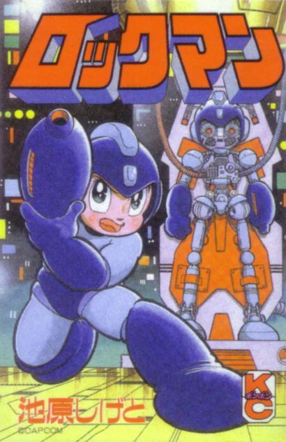 rockman  manga