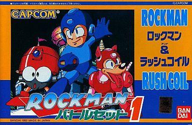 File:RockmanBattleSet1.png