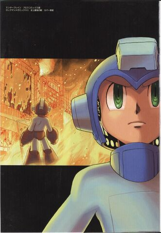 File:Megamix3.jpg