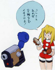 File:MML2WHomingMissile.png