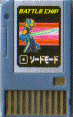 File:BattleChip284.png