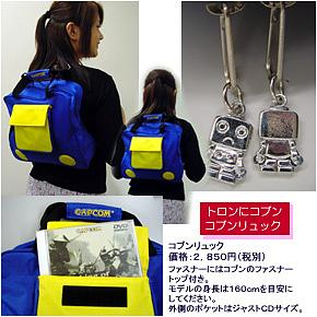 File:Product-1121135-B.jpg