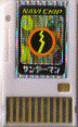 File:BattleChip319.png