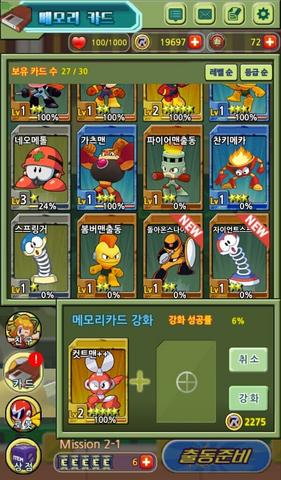 File:RockmanGoGo-Cards.png