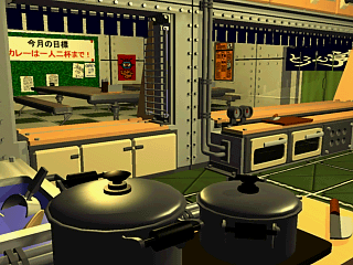 File:TBKitchen.png