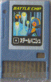 File:BattleChip119.png
