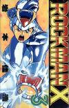 RockmanX1v3