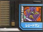 File:BattleChip772.png