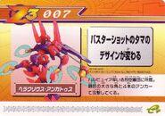 Z3MC07