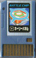 File:BattleChip139.png