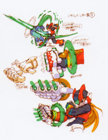 File:Megaman zero016c.jpg