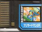 File:BattleChip776.png