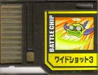 File:BattleChip523.png