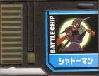 File:BattleChip760.png