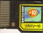 File:BattleChip619.png