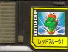 File:BattleChip578.png