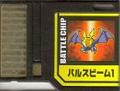 BattleChip533