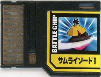 File:BattleChip572.png