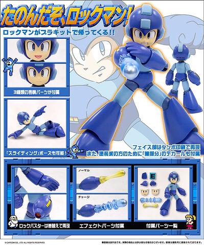 File:KotobukiyaRockman.jpg