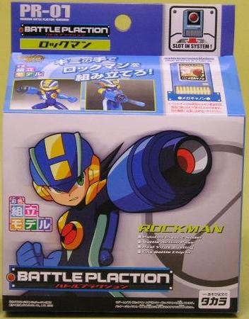 File:BattlePlactionPR-01.png