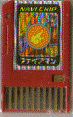 File:BattleChip318.png