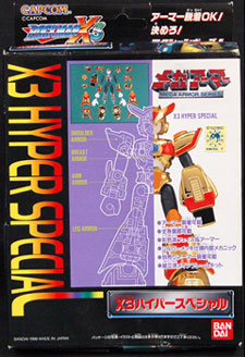 File:MegaArmorX3HyperSpecial.png