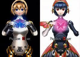 File:Persona 3 robotic.jpg
