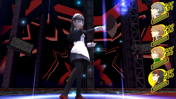 File:Persona 4 Golden 2.jpg