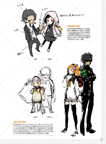 File:Zen & Rei PQ Artbook 4.png