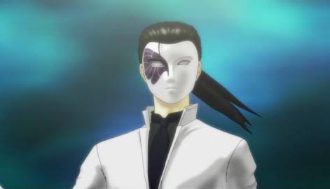 Image result for persona 1 philemon