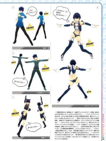 File:P4D Naoto's Costume Coordinate 02.jpg