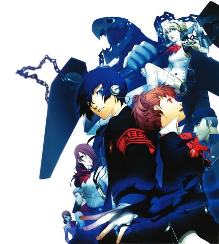 File:Persona 3 Portable artwork.jpg
