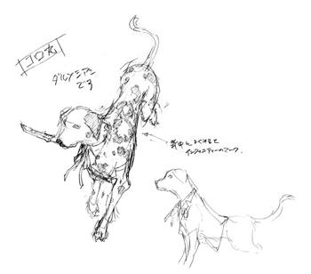 File:Persona 3 Koromaru Concept.jpg