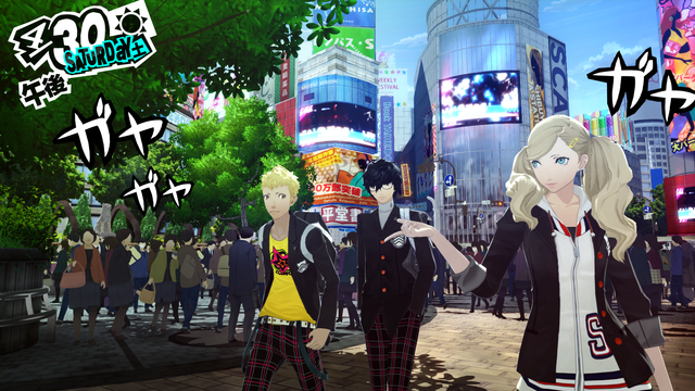 File:Tokyo walk.png