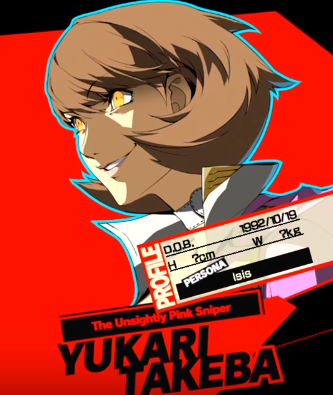 File:Shadow Yukari Pre-Battle Portrait.png