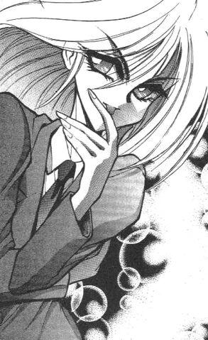 File:Tokyo Revelation - Akito Manga.jpg