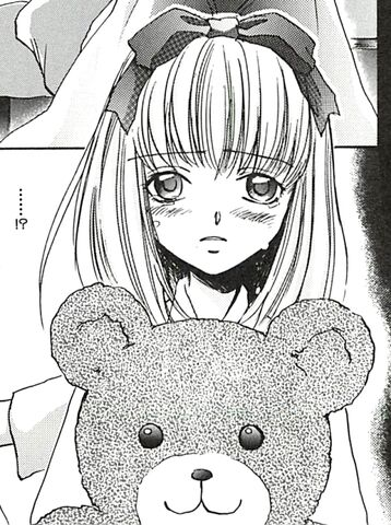 File:Mai Manga 2.jpg
