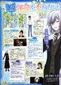 Otomedia June 2013 Yamato Interview.jpg