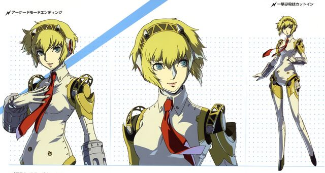 File:Aigis arcade artwork.jpg