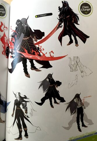 File:TMS concept art of Navarre as a Sword master class.jpg