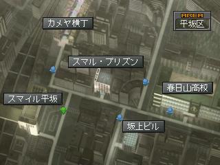 File:Hirasaka IS.png