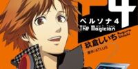 Persona 4 The Magician