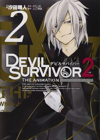 File:DS2A manga Volume 2.jpg