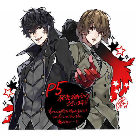 File:P5 Illustration of the Protagonist and Goro by Teita (Norn9 illustrator).jpg